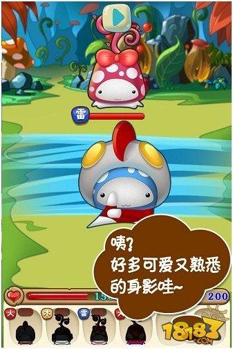 游戏截图公开 《豆泥丸历险记》新鲜情报