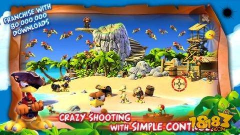 时间大杀器 横版射击《疯狂小鸡:海盗》评测